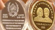 蔡總統紀念金幣賣不完? 可能成為下任的原料