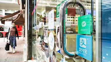 【國金89樓】消費券套現的嚴刑峻法 - 程總裁 | 蘋果日報
