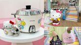 純白青春系「Kitty電鍋」一定要收!全國電子X三麗鷗首間聯名店,獨家提袋、口罩只送不賣