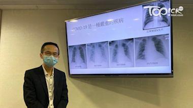 【新冠肺炎】曾留醫深切治療部康復者形容如死裡逃生 籲市民接種疫苗:冀不要再有新冠病人 - 香港經濟日報 - TOPick - 新聞 - 社會