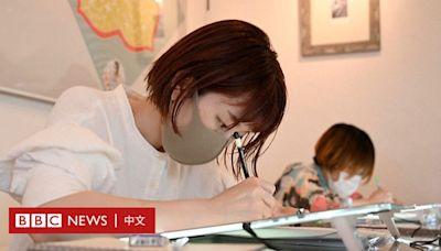 NETFLIX日本開設學院助力年輕動畫師