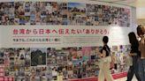 台灣網友「謝謝日本」廣告 東京大阪車站大幅刊登