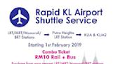 吉隆坡機場穿梭巴士 Putra Heights 往返 KLIA/ KLIA 2,超便宜機場交通套票!