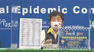 快新聞/日本再贈台灣100萬劑AZ疫苗 陳時中致謝