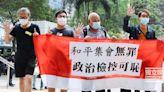 7.1遊行 8名民主派被控煽惑集結等罪 押後至7月再訊 | 獨媒報導 | 獨立媒體