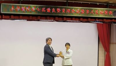 守護民眾健康 胸腔病院營養師榮獲衛福部表揚