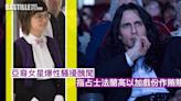 亞裔女星爆性騷擾醜聞 指占士法蘭高以加戲份作賄賂 | 娛圈事