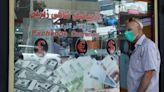 Not cashing in: virus hits Iraq's Iran-US money trade