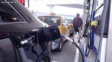 汽油降0.2元95跌破30 柴油漲0.1元2年新高