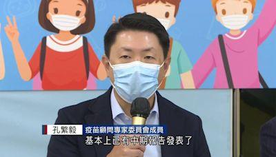 孔繁毅指5至11歲兒童短期內可接種新型肺炎疫苗