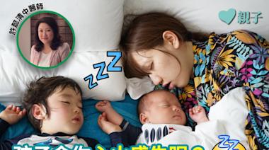 【中醫教路】孩子令你心火盛失眠?8類食物助有覺好瞓