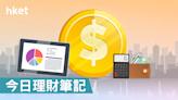 諗住40歲可以財務自由 買咗恒大結果慘蝕 應該點做好? - 香港經濟日報 - 理財 - 個人增值