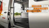 【新車速報】2021 Volkswagen Nutzfahrzeuge Caddy Cargo長軸手排版試駕!正潮大Van駕到!