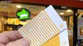 麥當勞新甜心卡橫行 星巴克金星禮再升級