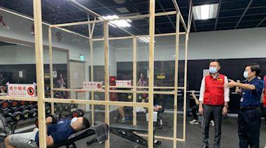 竹市防疫加強版 提供木製隔板包廂式運動