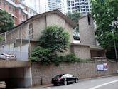 Union Church, Hong Kong