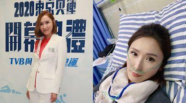 高山反應後返港檢查身體無礙 陳貝兒負責奧運節目晚間時段