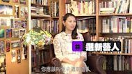 【娛樂訪談】港姐叛徒?袁嘉敏:唔記得港姐冠亞季