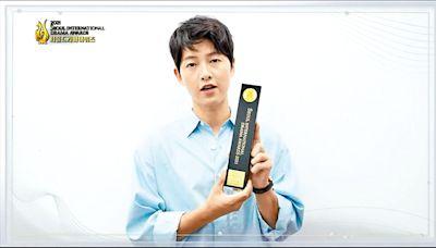 宋仲基憑《黑道律師》奪韓流明星獎