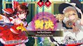 節奏益智遊戲《東方咒術泡泡》中文版確定推出包含線上對戰的免費大型更新