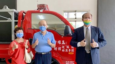 美濃鄉親捐贈消防後勤車回饋故鄉