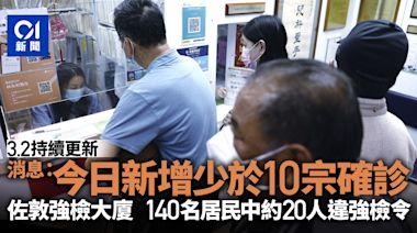 新冠肺炎・3.2|六旬漢接種科興疫苗後死亡 注射計劃繼續進行