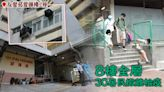 社區爆發|友愛邨愛暉樓2座8樓 全層30居民撤離檢疫 | 蘋果日報