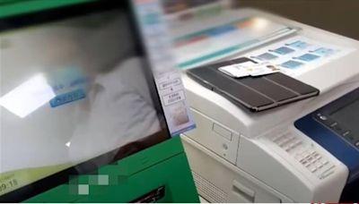 開放登記2天超車數位券 紙本五倍券5大隱藏優勢曝光