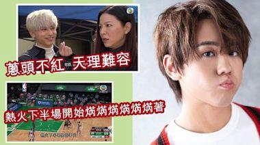 TVB新聞報道出現MIRROR歌 《愛‧回家》要搵山寨姜濤吸引觀眾 | 蘋果日報