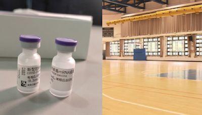 北市BNT殘劑處理方式出爐 就近接種「6小時內打完」