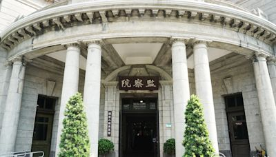 盧秀燕市府調降20%公告地價 監院:大多圖利4%的地主 | 政治 | Newtalk新聞