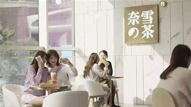《新股消息》奈雪的茶(02150.HK)首日孖展超購142倍 和黃醫藥(00013.HK)未足額