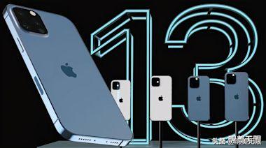 iPhone 13設計圖曝光,這次蘋果也太激進了吧