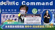快新聞/World Gym站前店爆「會員確診」 陳時中曝未來因應堵疫情