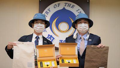 國慶大會禮賓紀念品開箱 歡迎民眾參加抽取