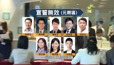 多16名區議員宣誓無效 包括鄺俊宇、黃偉賢 黎國泳稱早料結果已遣散員工