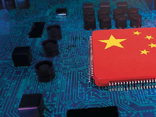 芯風暴來襲!市場「聞中」色變 台灣IP設計廠捲入惡浪 - 財訊雙週刊