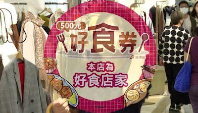 500元好食券怎麼用?「數位綁定」五倍券就能獲得!