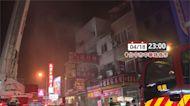 台中鐵皮民宅大火 3孩童救出送醫不治