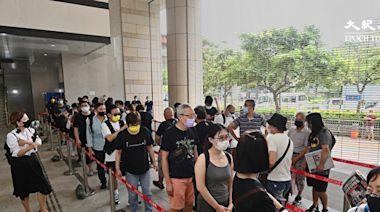 組圖:壹傳媒兩高層提堂 約百市民旁聽聲援