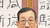 精神領袖葉一堅 「壹身蟻」未落鑊 - 東方日報