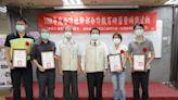 合作社公益價值受肯定 南市府表揚20績優合作社 | 蕃新聞