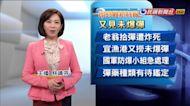 韓國瑜「安居高雄首購」貸款年限拉到40年 利息比20年多1倍
