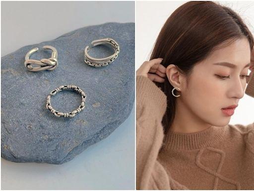 精緻度更加分的秘訣!精選台灣 5 家「飾品品牌」平價又有質感,讓你的穿搭比別人更厲害一點!