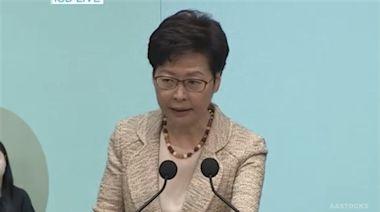 林鄭:倘來港易計劃情況許可 會重新推動
