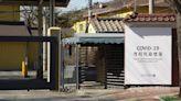 韓國施打疫苗在即 防疫規範放寬還得等