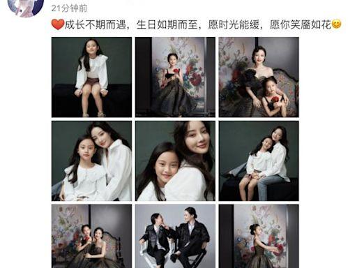 李小璐曬寫真為9歲甜馨慶生,母女倆可鹽可甜,氣質相近如閨蜜