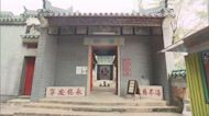 旅發局新項目介紹西九龍百年字號、轉型酒店和古蹟