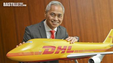 航運變天考驗應變力 DHL成疫下大贏家 | 社會事