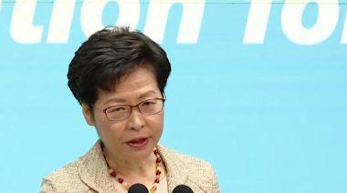 被問多少人想她繼續服務市民 特首稱工作都為香港利益 - RTHK